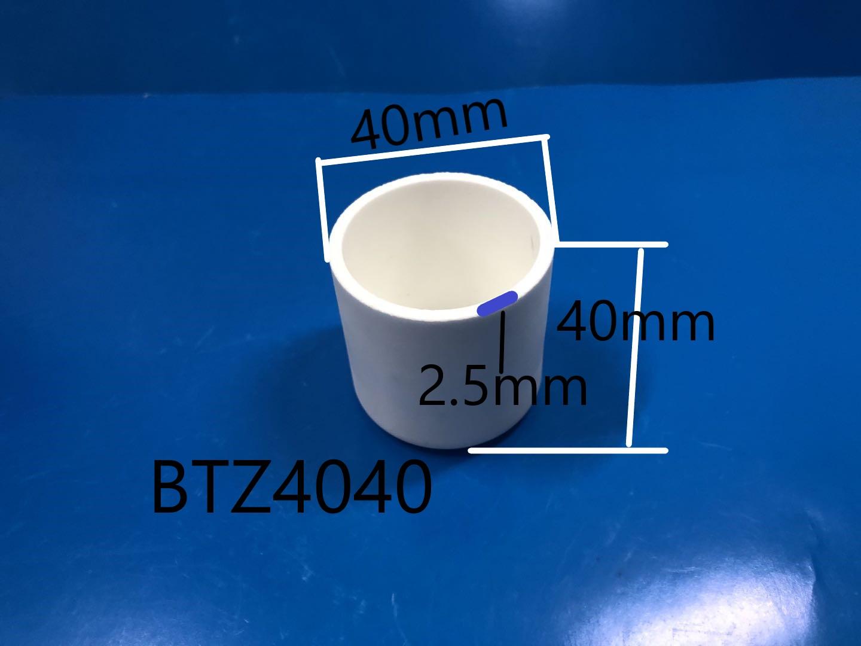 陶瓷级氧化锆坩埚