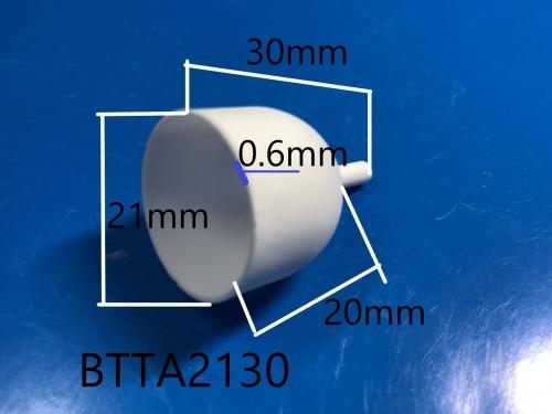 高纯氧化铝坩埚/TGA